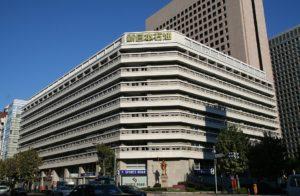 Nippon Oil Corporation
