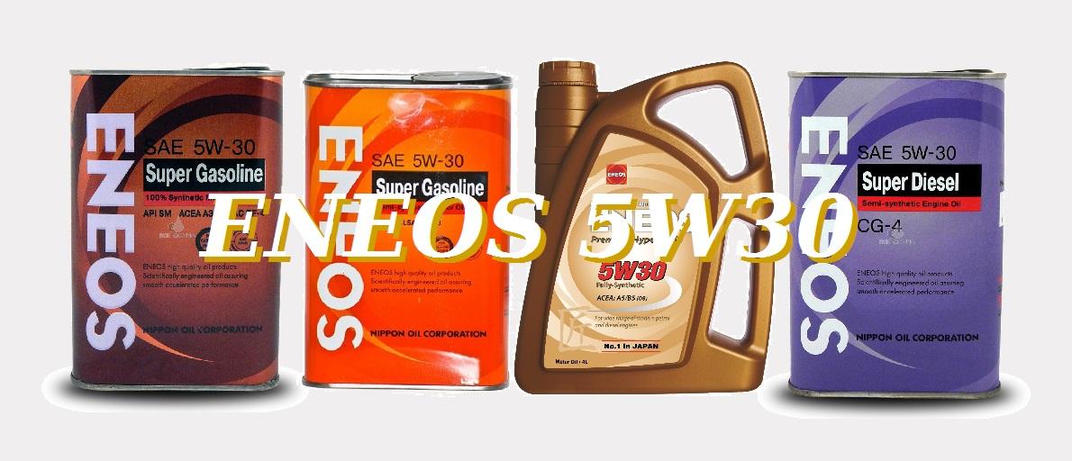 eneos-5w30