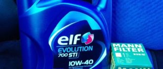 elf evolution 700 sti 10w 40
